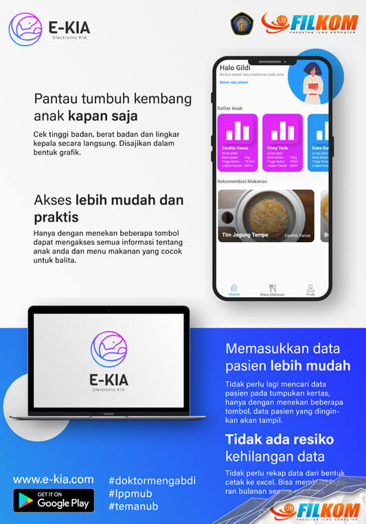 E-KIA Mobile Android